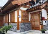 광주 서구, 서창한옥작은도서관 개관