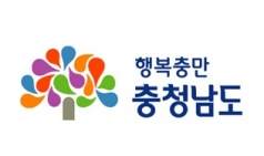 충남도, 내포에 '한옥 어린이 체험시설' 건립