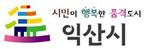 익산시 백제왕궁 천년별밤 캠프 개최