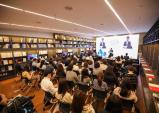 건축도시공간연구소, '대국민 연구성과 보고회' 첫선