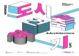 서울시,'2019 서울 시민건축학교'개최…6.12~23 수강생 모집